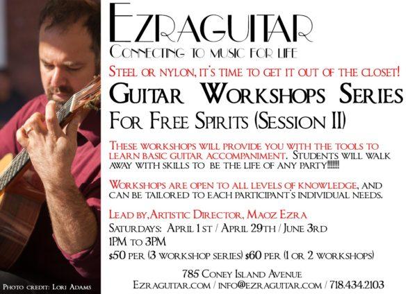 Guitar Workshop Series